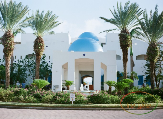 CuisinArt Resort -1